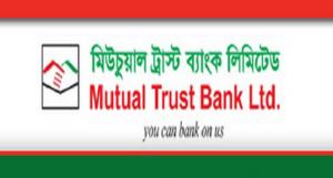 mtbl bank